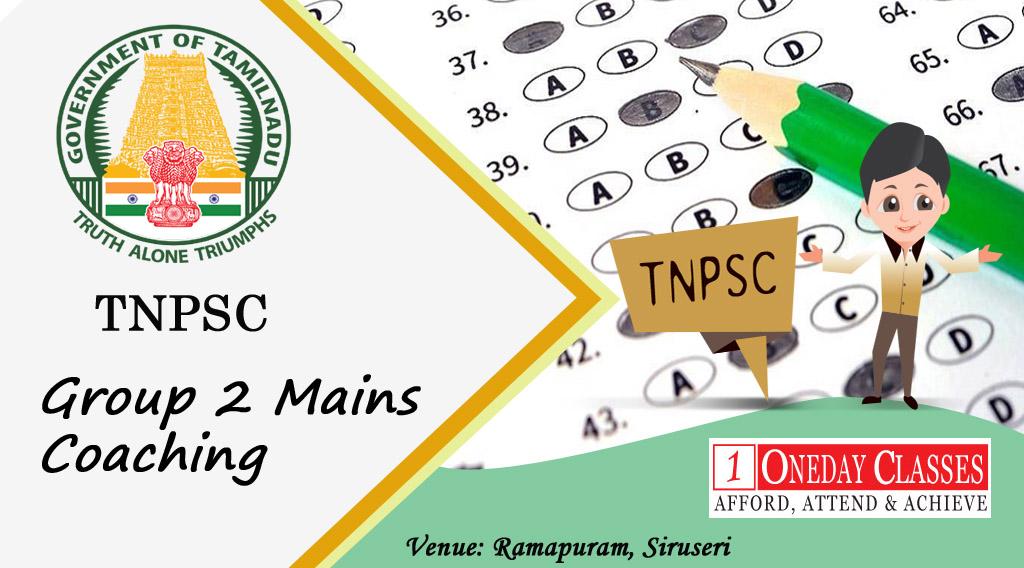 TNPSC 2