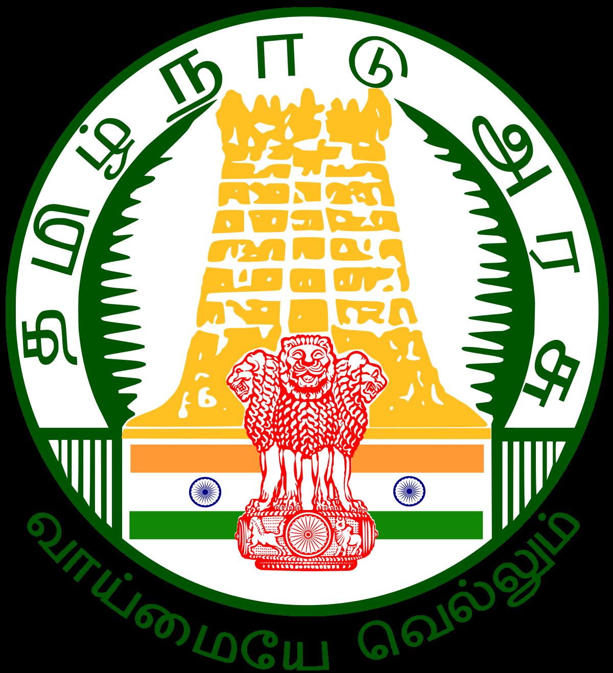 tn-govt-symbol