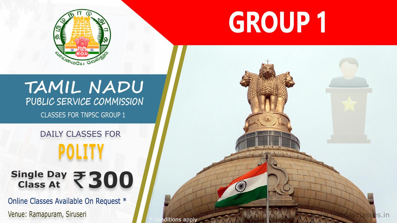 TNPSC GROUP 1 - INDIAN POLITY