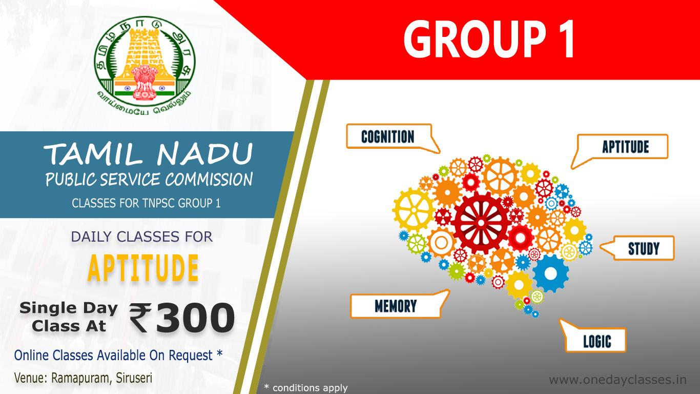 TNPSC GROUP 1 - APTITUDE