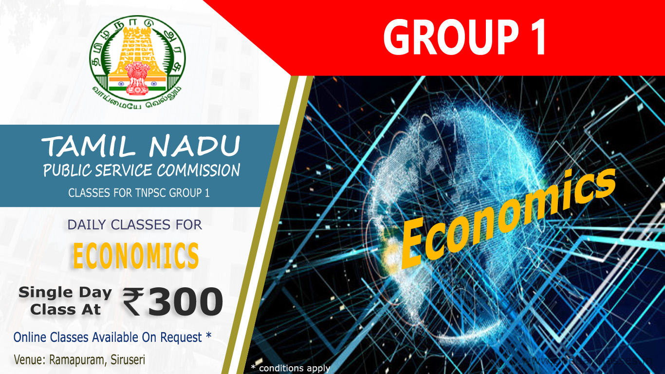 TNPSC GROUP 1 - ECONOMICS