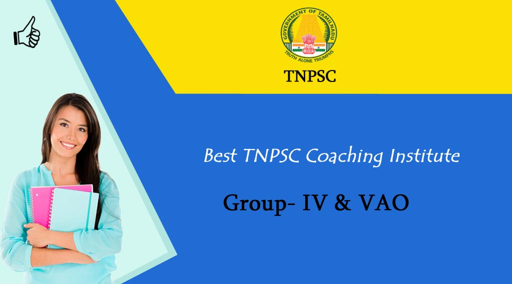 TNPSC 4 & vao copy