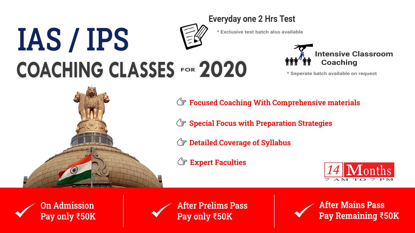 IAS IPS COACHING CLASSES 2020